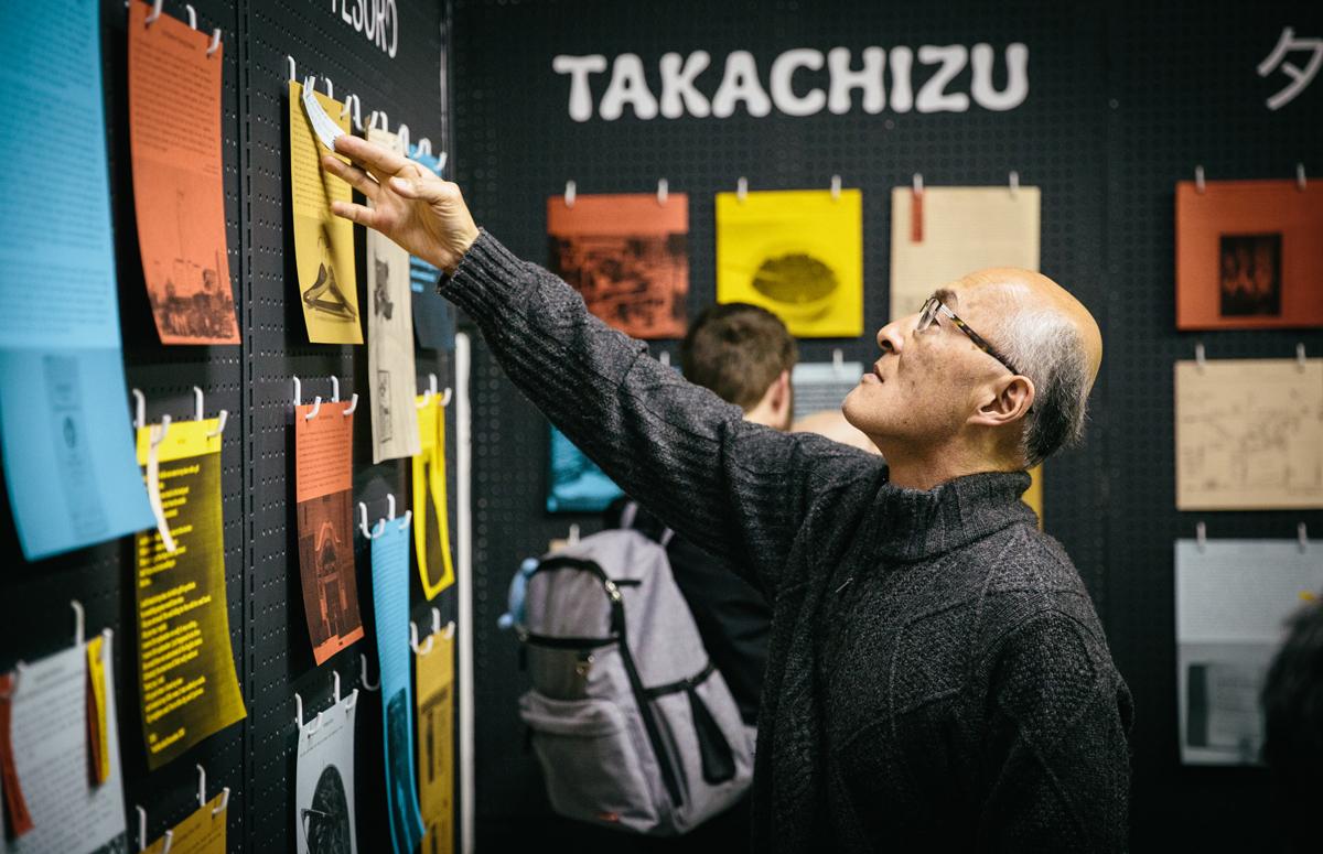 Takachizu-(67-of-90)