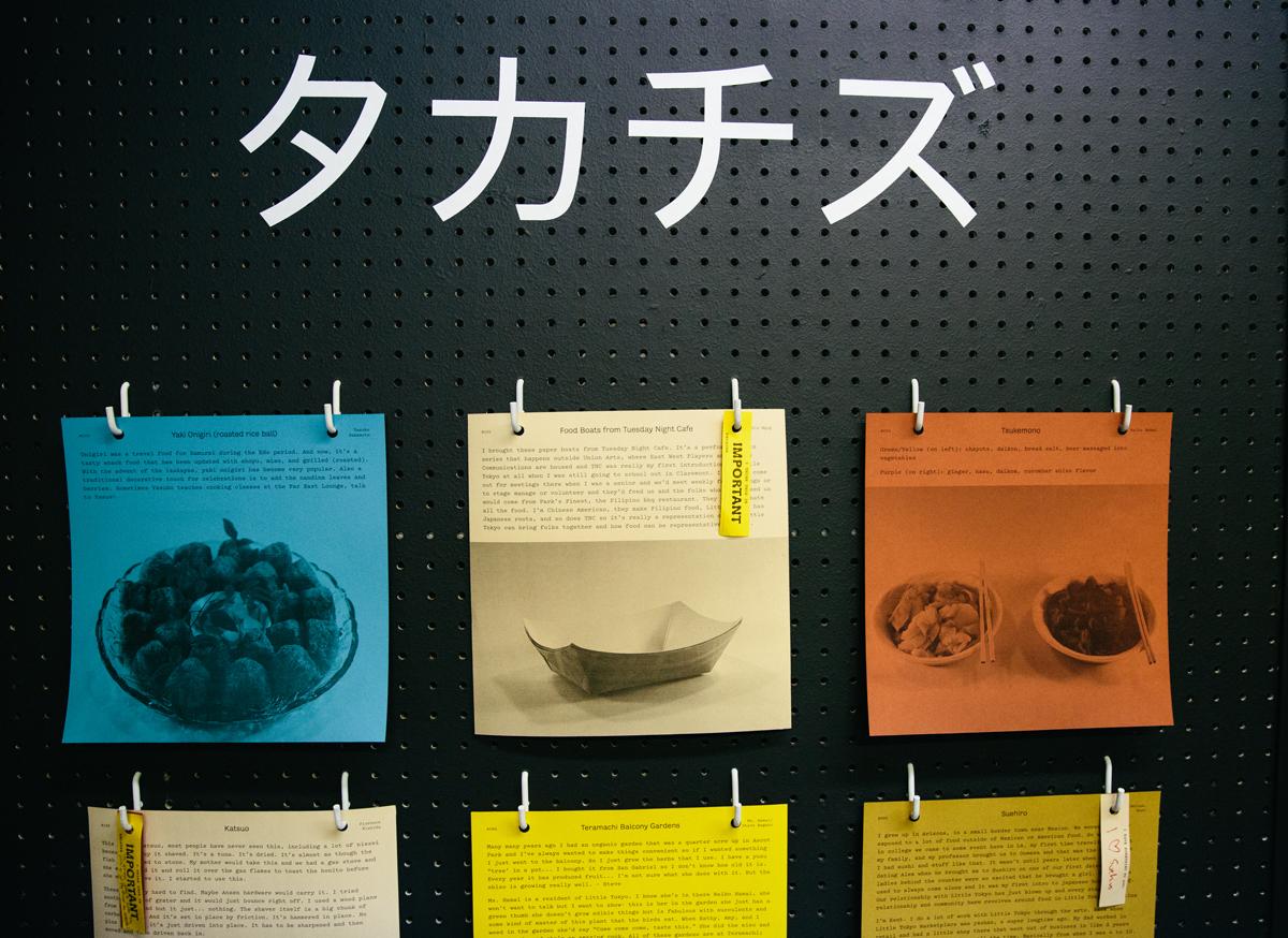 Takachizu-(75-of-90)