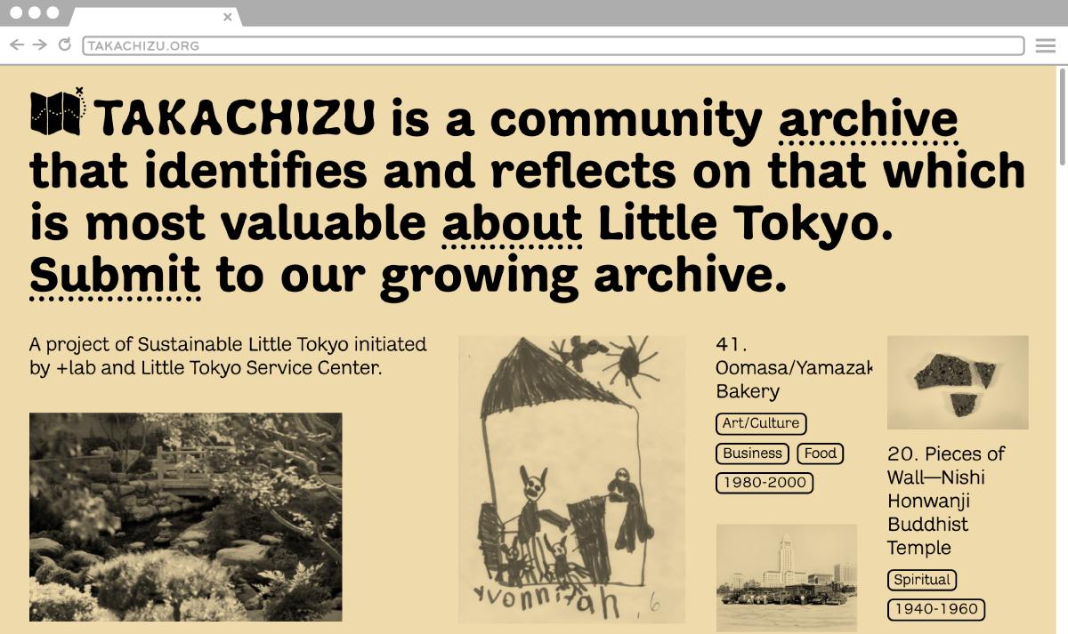 takachizu_website_1