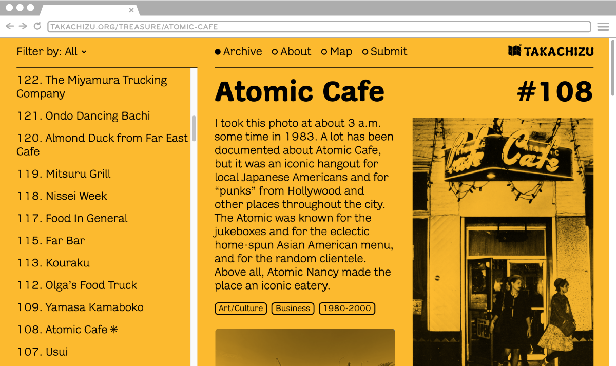 takachizu_website_7